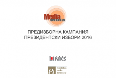 MediaIndex_Report