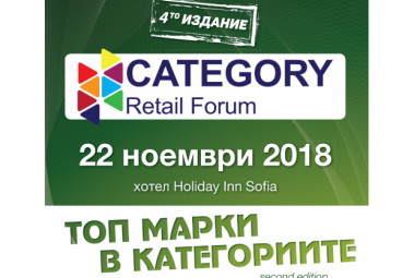 CATEGORY Retail Forum